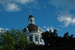 Kingston City Hall Clock #1419