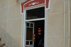 Portugal Silves 9 (v) #894
